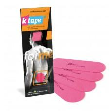 K-Tape for me spine