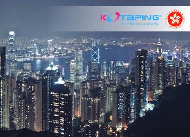K-Taping in Hong Kong